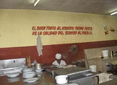 Cafetería estatal modelo